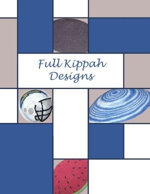 1-Full-Kippah-Design-Cover