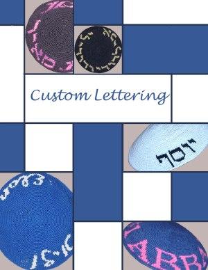 21-Custom-Lettering-Cover