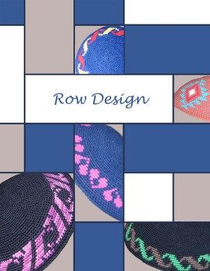 Single-Row-Cover